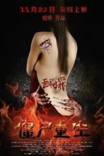 Nonton Film Zombies Reborn (2012) Subtitle Indonesia Streaming Movie Download