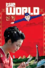 Nonton Film The World (2004) Subtitle Indonesia Streaming Movie Download