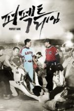 Nonton Film Perfect Game (2011) Subtitle Indonesia Streaming Movie Download