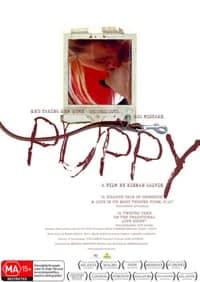 Puppy (2005)