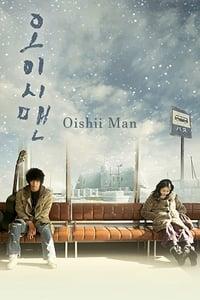 Oishii Man (2008)