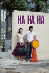Hahaha (2010)
