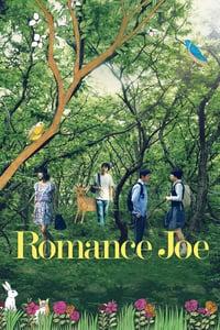 Romance Joe (2011)