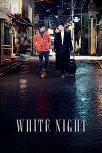 White Night (2012)