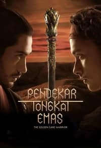 The Golden Cane Warrior (2014)