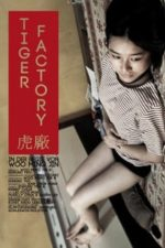 Nonton Film The Tiger Factory (2010) Subtitle Indonesia Streaming Movie Download