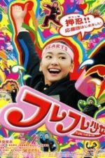 Nonton Film The Fure Fure Girl (2008) Subtitle Indonesia Streaming Movie Download