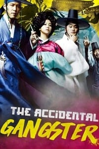 The Accidental Gangster and the Mistaken Courtesan (2008)