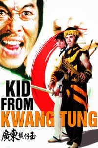 Kid from Kwang Tung (1982)