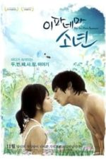 Nonton Film Ipanema Sonyeon (2010) Subtitle Indonesia Streaming Movie Download