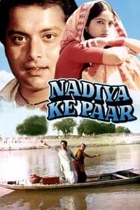Nadiya Ke Paar (1982)