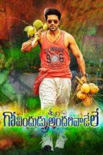 Nonton Film Govindudu Andari Vaadele (2014) Subtitle Indonesia Streaming Movie Download