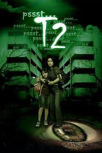 T2 (2009)