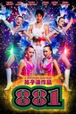 Nonton Film 881 (2007) Subtitle Indonesia Streaming Movie Download