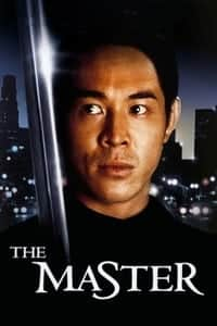 The Master (1992)
