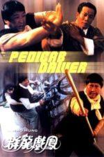 Nonton Film Pedicab Driver (1989) Subtitle Indonesia Streaming Movie Download