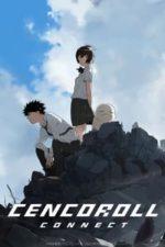 Nonton Film Cencoroll Connect (2019) Subtitle Indonesia Streaming Movie Download
