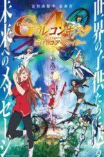 Nonton Film Gundam Reconguista in G Movie I: Go! Core Fighter (2019) Subtitle Indonesia Streaming Movie Download