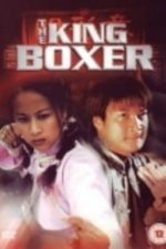 Nonton Film The King Boxer (2000) Subtitle Indonesia Streaming Movie Download