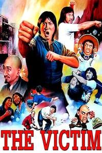 The Victim (1980)