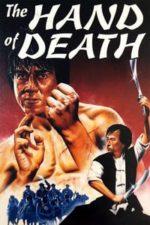 Nonton Film Hand of Death (1976) Subtitle Indonesia Streaming Movie Download