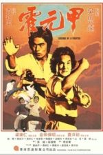 Nonton Film Huo Yuan-Jia (1982) Subtitle Indonesia Streaming Movie Download
