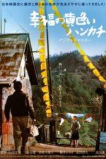 Nonton Film The Yellow Handkerchief (1977) Subtitle Indonesia Streaming Movie Download