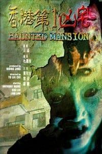 Haunted Mansion (1998)