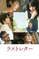 Nonton Film Last Letter (2020) Subtitle Indonesia Streaming Movie Download