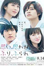 Nonton Film Omoi, Omoware, Furi, Furare (2020) Subtitle Indonesia Streaming Movie Download