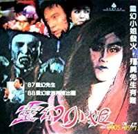 Miss Magic (1988)