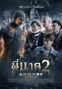 Nonton Film Pee Nak 2 (2020) Subtitle Indonesia Streaming Movie Download