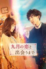 Nonton Film Until I Meet September's Love (2019) Subtitle Indonesia Streaming Movie Download