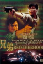 Nonton Film Brotherhood (1986) Subtitle Indonesia Streaming Movie Download