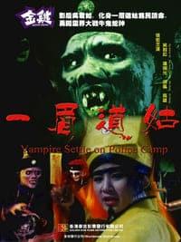 Vampire Settle On Police Camp (1990)