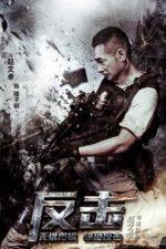 Nonton Film Counterattack (2021) Subtitle Indonesia Streaming Movie Download