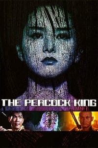 The Peacock King (1988)