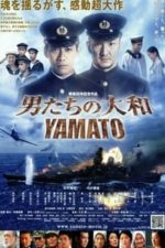 Nonton Film Yamato (2005) Subtitle Indonesia Streaming Movie Download
