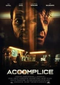 Accomplice (2018)