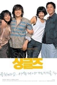 Singles (2003)
