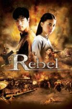 Nonton Film The Rebel (2007) Subtitle Indonesia Streaming Movie Download