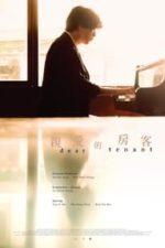Nonton Film Dear Tenant (2020) Subtitle Indonesia Streaming Movie Download