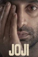 Nonton Film Joji (2021) Subtitle Indonesia Streaming Movie Download