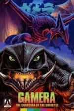 Nonton Film Gamera: Guardian of the Universe (1995) Subtitle Indonesia Streaming Movie Download