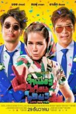 Nonton Film I Love You Two (2016) Subtitle Indonesia Streaming Movie Download