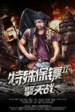 Nonton Film Special Bodyguard 2 (2020) Subtitle Indonesia Streaming Movie Download