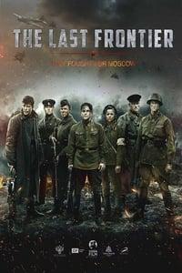 The Last Frontier (2020)