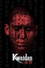 Nonton Film Kwaidan (1964) Subtitle Indonesia Streaming Movie Download
