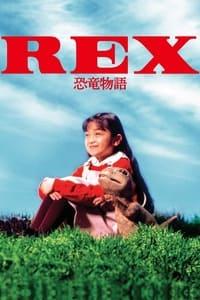 Rex: A Dinosaur's Story (1993)