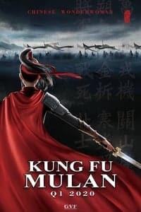 Kung Fu Mulan (2020)